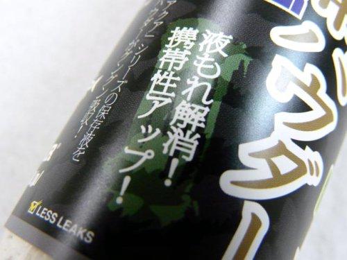 他の写真1: マルキユーECOGEAR☆エコギア アクア 携帯パウダー【送料590円(北・東北・沖 除く)】