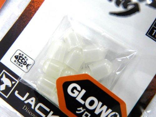 他の写真3: ジャッカル(JACKALL)☆ビンビン玉 バックファイヤーキャップ グロー【ネコポスだと送料220円】