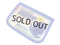 あおりねっと☆イカエギネクスト10本パック(3.0号と3.5号)【ネコポスだと送料190円】