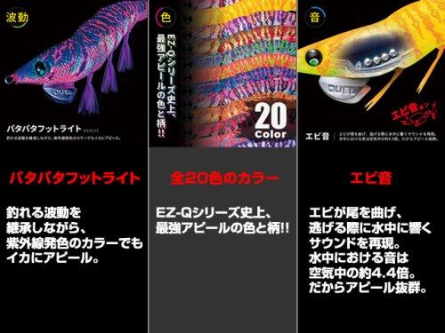 他の写真1: デュエル(DUEL) ヨーヅリ(YOZURI)☆イージーキュー ダートマスター ラトル(EZ-Q DARTMASTER RATTLE) 3.5号 19g 20 KOO ケイオレンジオレンジ【ネコポスだと送料190円】