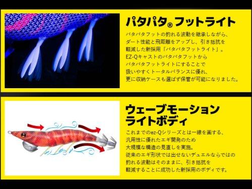 他の写真1: デュエル(DUEL) ヨーヅリ(YOZURI)☆イージーキュー ダートマスター(EZ-Q DARTMASTER) 3.0号 10g 23 SBRO スーパーブルー夜光レッドオレンジ【送料590円(北・沖 除く)】